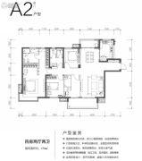 万科里金域国际4室2厅2卫172平方米户型图
