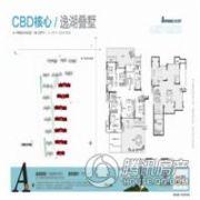 建业十八城5期山水湖城4室2厅2卫171平方米户型图