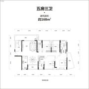 牧云溪谷5室2厅3卫168平方米户型图
