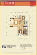 千禧城3室2厅2卫136平方米户型图