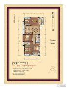 中港罗兰小镇5室2厅2卫0平方米户型图