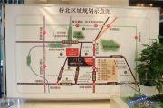 弘阳爱上城规划图
