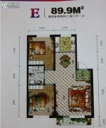 世纪新园・悦园2室2厅1卫89平方米户型图
