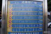 三金燕语庭交通图
