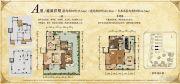华宇锦绣花城142平方米户型图