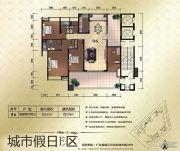 城市假日E区4室2厅2卫176平方米户型图