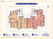 太原恒大御景湾128--151平方米户型图