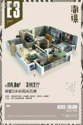 �{�Z3室2厅2卫114平方米户型图