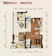 美的公园天下3室2厅2卫93平方米户型图