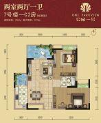 公园一号2室2厅1卫83平方米户型图