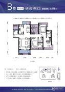 天悦南湾4室2厅2卫148平方米户型图