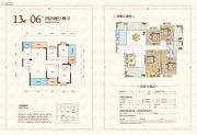长湖峰境4室2厅2卫158平方米户型图