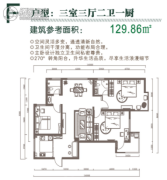 弘吉・春天里3室3厅2卫0平方米户型图