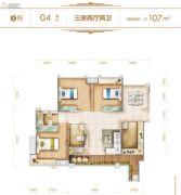 �X江一品3室2厅2卫107平方米户型图