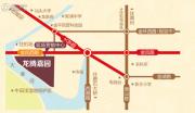 龙腾嘉园交通图
