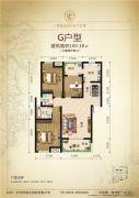 领南尚品3室2厅2卫100平方米户型图
