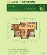 石家庄碧桂园3室2厅1卫107平方米户型图