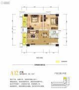 鑫远悦时代2室2厅2卫80平方米户型图