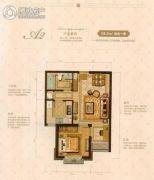 塞纳维拉・永定翠庭1室2厅1卫56平方米户型图