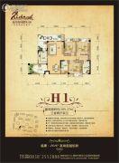 福康瑞琪曼国际社区3室2厅2卫105平方米户型图
