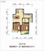 吉源美郡国际城2室2厅1卫85平方米户型图