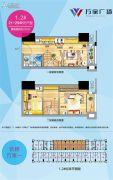 福州万家广场2室2厅1卫31平方米户型图