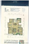 阜丰・大成郡3室2厅2卫125--135平方米户型图