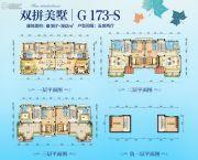 碧桂园山湖城(荆门纪山)5室2厅3卫357--362平方米户型图