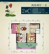 东方华城2室2厅1卫74平方米户型图