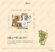 潇湘第一城3室2厅2卫137平方米户型图