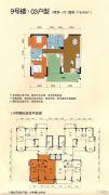 天河山海观4室1厅2卫116平方米户型图