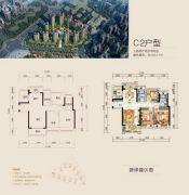 龙光・玖龙府3室2厅2卫104平方米户型图