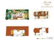 华宇天宫花城4室2厅3卫173平方米户型图