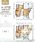 蓝城印象5室2厅4卫309--374平方米户型图
