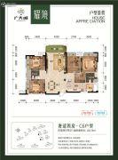 广大城4室2厅2卫138平方米户型图