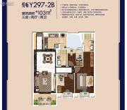 碧桂园・嘉悦城3室2厅2卫103平方米户型图