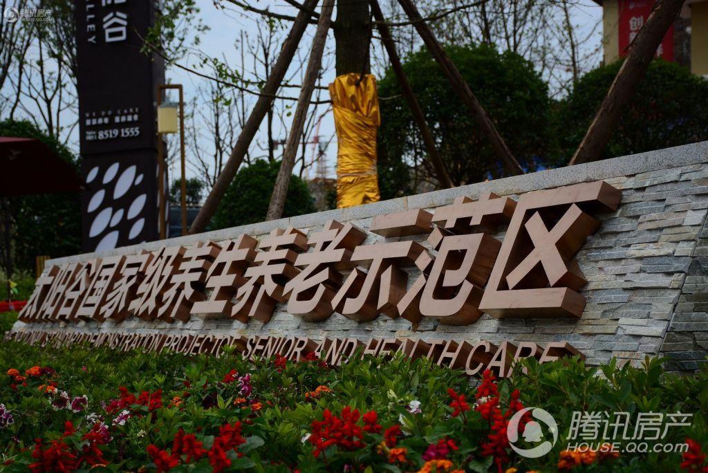 中铁国际旅游度假区太阳谷实景图