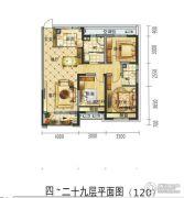 碧桂园・学府壹号3室2厅2卫123平方米户型图