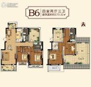 中建・柒号院4室2厅3卫173平方米户型图