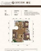 龙凤生态城3室2厅2卫140平方米户型图