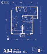首创暖山2室2厅1卫82平方米户型图