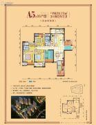 碧桂园・南城首府4室2厅2卫129平方米户型图