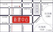 新建中心交通图