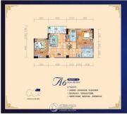 永辉茗筑2室2厅1卫86平方米户型图