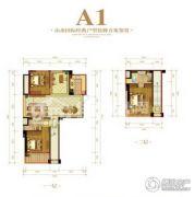 山水国际3室3厅2卫110平方米户型图