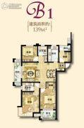 保利香槟国际3室2厅2卫139平方米户型图