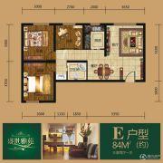 盛世雅苑3室2厅1卫84平方米户型图