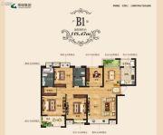 常绿大阅城4室2厅2卫118平方米户型图