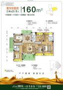 碧桂园凤凰半岛(四会)4室2厅3卫160平方米户型图