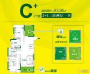 泰达青筑3室2厅1卫93平方米户型图